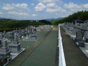 三ノ丸霊園の画像
