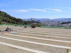 城見ヶ丘メモリアル霊園の画像