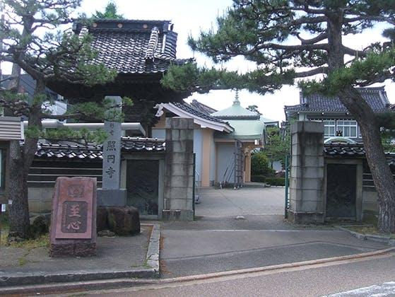 照円寺墓地