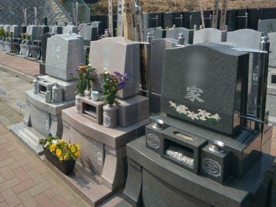 南多摩墓苑