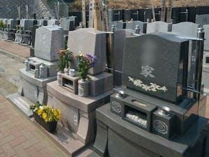 南多摩墓苑の画像