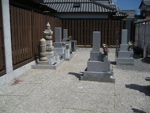 安養寺墓地の画像