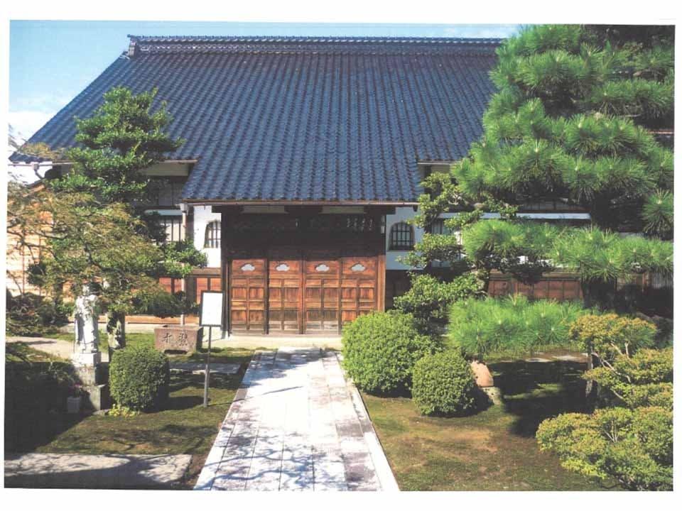 開禅寺墓地
