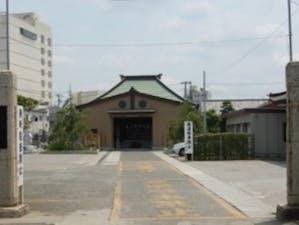 木更津成就寺霊園の画像