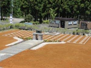 角館霊園の画像