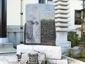 市川大野樹木葬墓地の画像