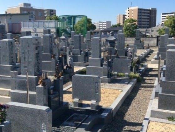 教善寺墓地