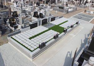 金畑霊園(一般墓・樹木葬)の画像