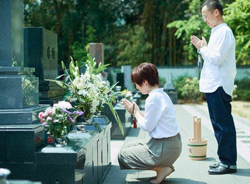 川口草加霊園 はじまりの杜(一般墓・樹木葬・永代供養墓)