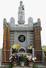 眞乗寺東墓地 永代供養墓の画像