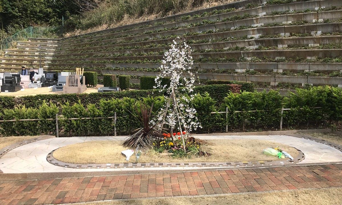 静林の丘 鶴ヶ峰霊園