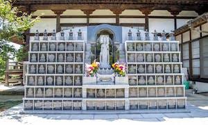 加須の杜霊苑・西浄寺 永代供養墓 樹木葬の画像