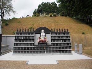 無極寺 永代供養墓の画像