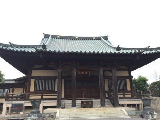 光蔵寺・永代供養墓