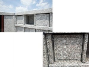 光蔵寺・永代供養墓の画像