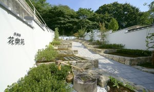 庭園墓 花樂苑の画像
