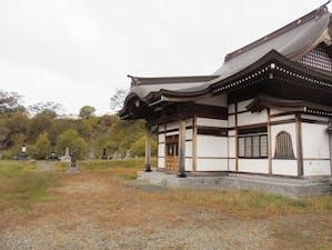 栗山 大聖寺の画像