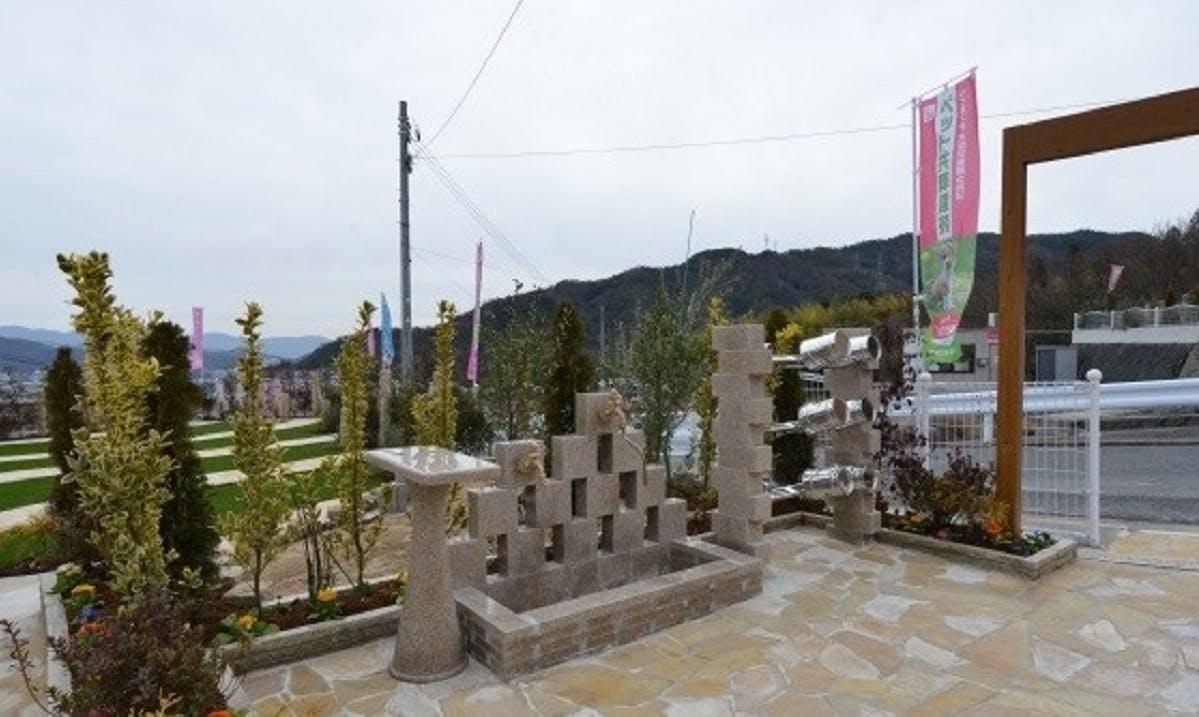 メモリアルパーク With 春日野