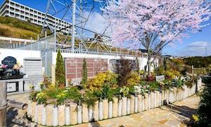 メモリアルパーク With 春日野の画像