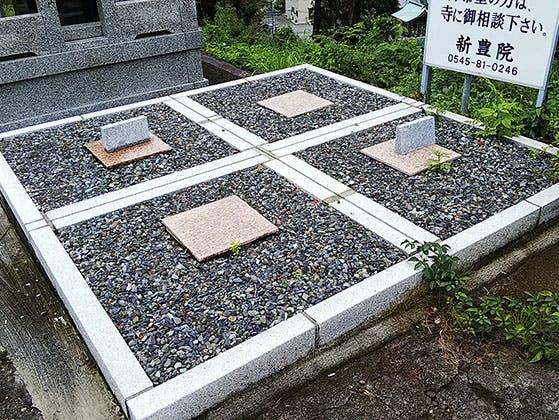 新豊院 一般墓