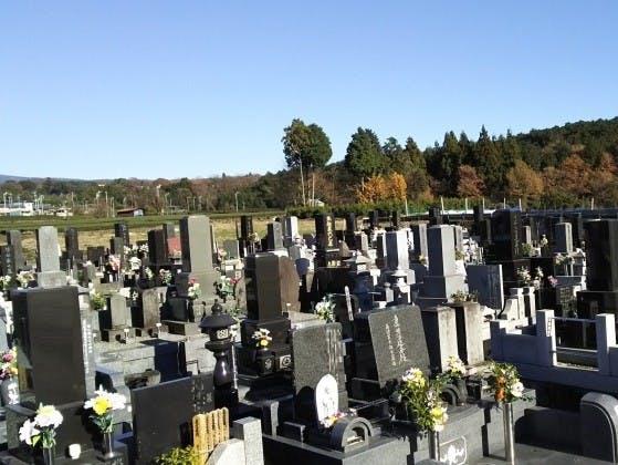 天間共同墓地