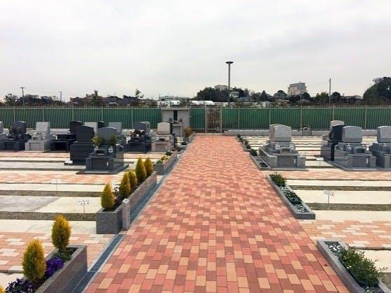 船橋中央メモリアルパーク