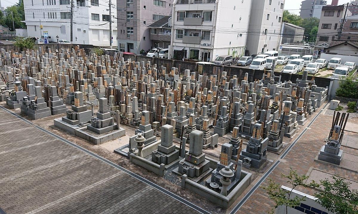浄国寺 境内墓地