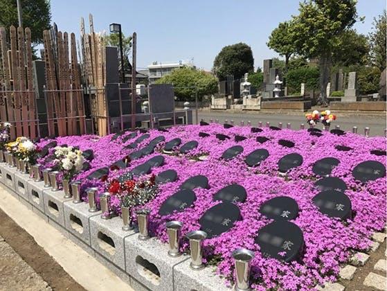 【谷中ガーデン墓地】花壇墓園