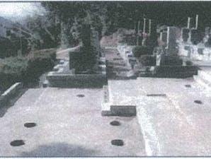 大覚寺墓苑の画像