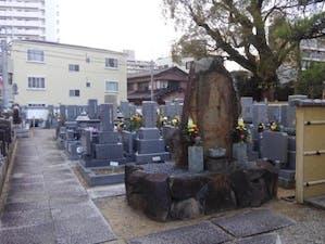法巖寺境内墓地の画像