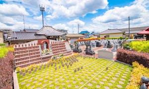 永代供養墓・樹木葬 メモリアルすぎと・用中寺の画像