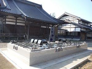 西方寺浄苑の画像