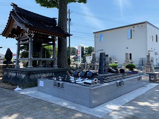 西方寺浄苑
