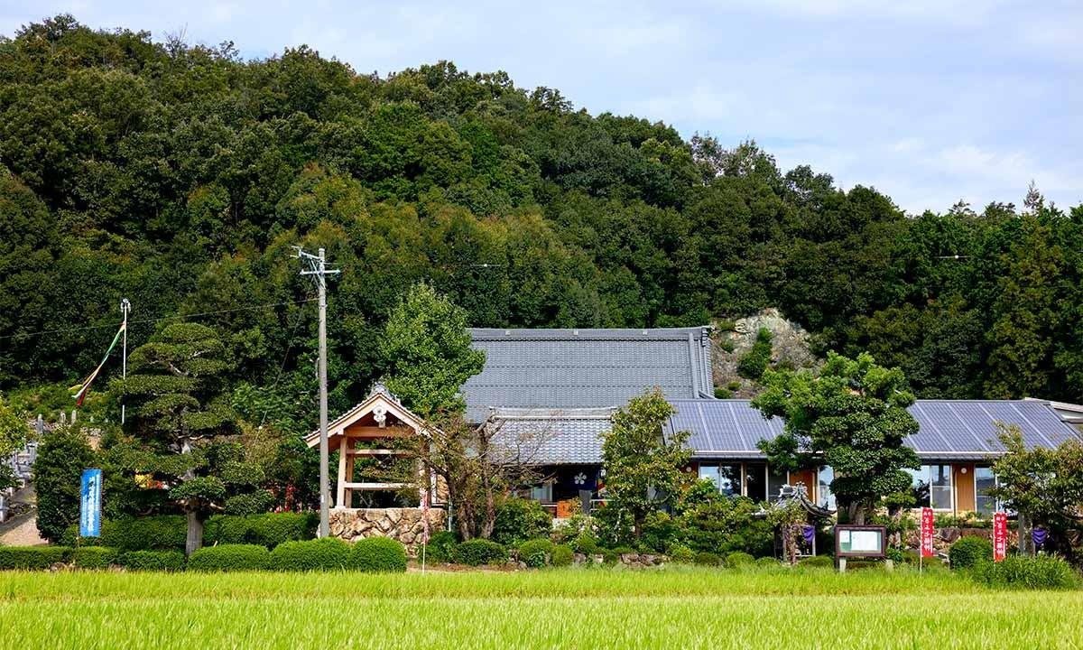 瑞巖寺霊園