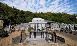 瑞巖寺霊園の画像