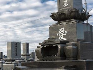 大日浄苑の画像