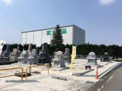 新板倉墓地の画像