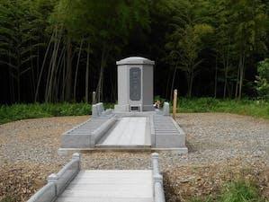 荘内神社神道霊園の画像