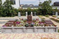 世田谷やすらぎ墓苑 花壇葬セレナージュの画像