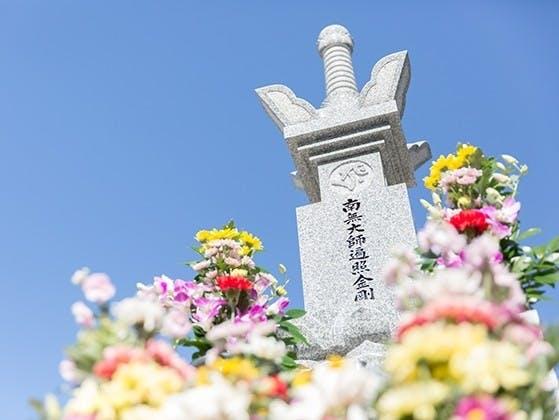 興徳寺墓苑 一般墓・永代供養墓・樹木葬