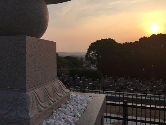 空海寺 天平墓苑
