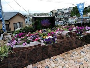 磯子の丘・海の見える樹木葬の画像