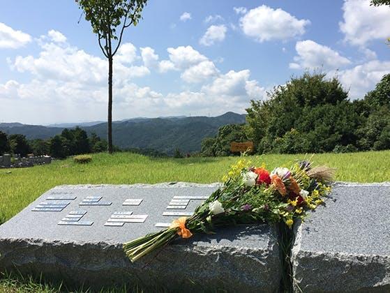 樹木葬墓地「桜葬」