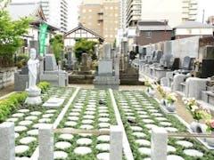 八王子本町樹木葬墓地の画像