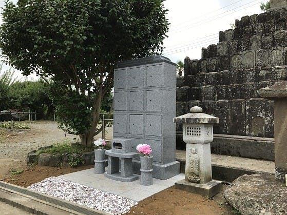 保国寺 のうこつぼ