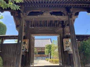 蓮光寺 のうこつぼの画像