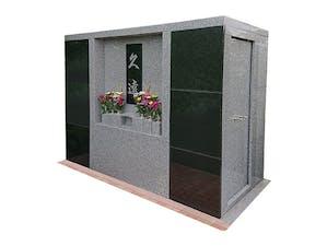 グリーンパーク船橋霊園 永代供養墓地の画像