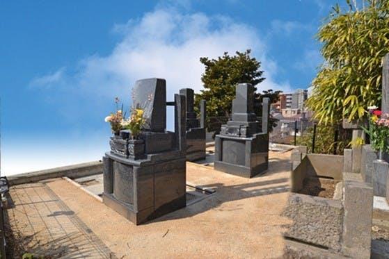 多聞寺墓苑