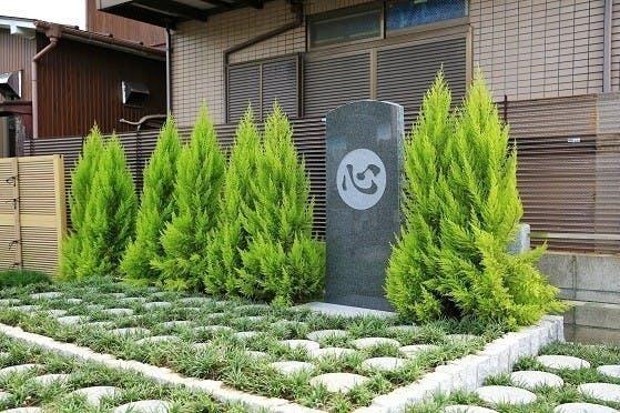六郷浄苑内樹木苑墓地