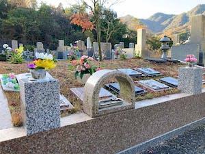 丸子山樹木葬墓地の画像